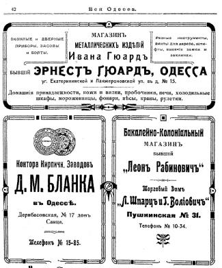 rabinovich leon ad 1911