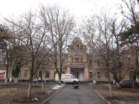 hospital slobodka