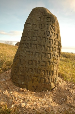 novogrudok stone