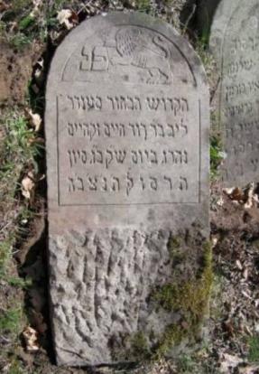 zakheim-sender-grave-bialystok-2